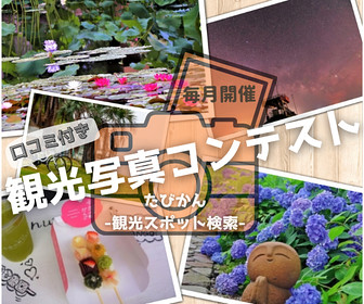 展 大阪 2020 マンモス マンモス展が大阪で開催!愛・地球博のユカギルマンモスも登場